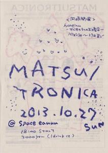 2013:10:27_MATSUITRONICA_オモテ
