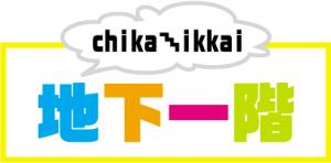 chika-ikkai