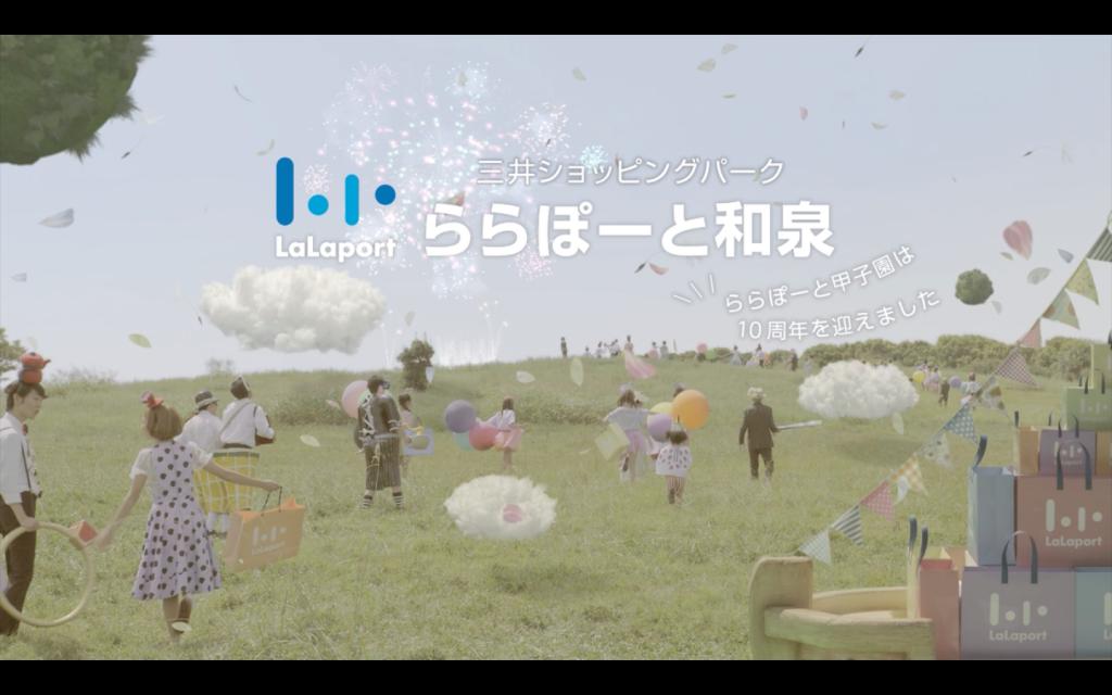 スクリーンショット 2014-11-17 14.39.59